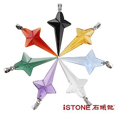 石頭記 水晶項鍊-璀璨南十字星