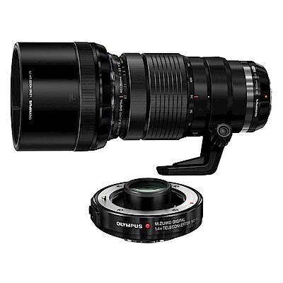 OLYMPUS M.ED 40-150mm F2.8 PRO+MC-14加倍鏡(平行輸入)