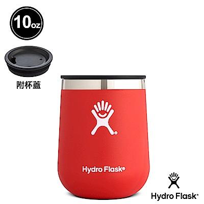 美國Hydro Flask 保冷紅酒杯 10oz/295ml 熔岩紅