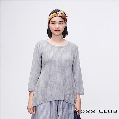MOSS CLUB INLook 不規則剪裁針織上衣(灰色)