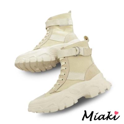 Miaki-短靴韓風潮流厚底登山靴-米
