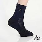 A.S.O 竹炭抑菌 弓型竹炭襪 加大版 深藍