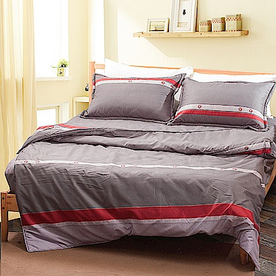 Carolan 低調 全鋪棉兩用被床包組(加大)