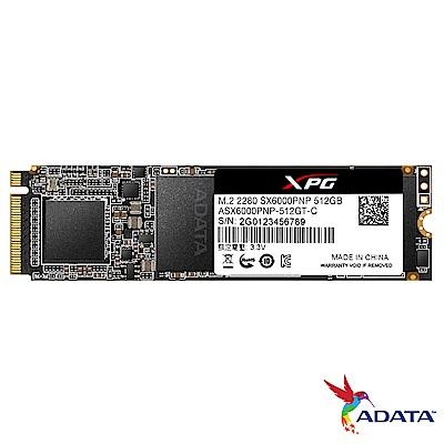 ADATA威剛 XPG SX6000Pro 512G M.2 2280 PCIe SSD