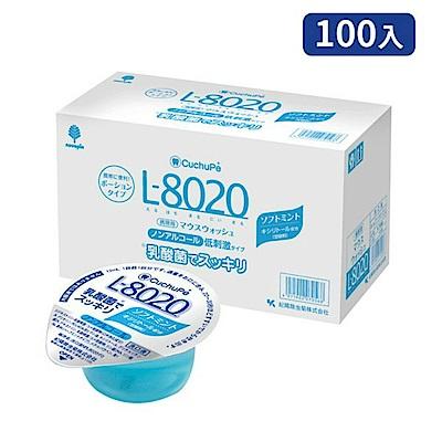 日本 L8020 乳酸菌漱口水攜帶包 不含酒精 12MLx100入