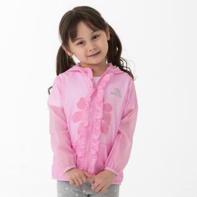 【St.Bonalt 聖伯納】女童 運動休閒連帽夾克 防曬 防風 透氣 防潑水 可收納 速乾-9004