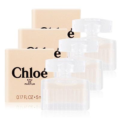 Chloe 同名女性淡香精5MLX3