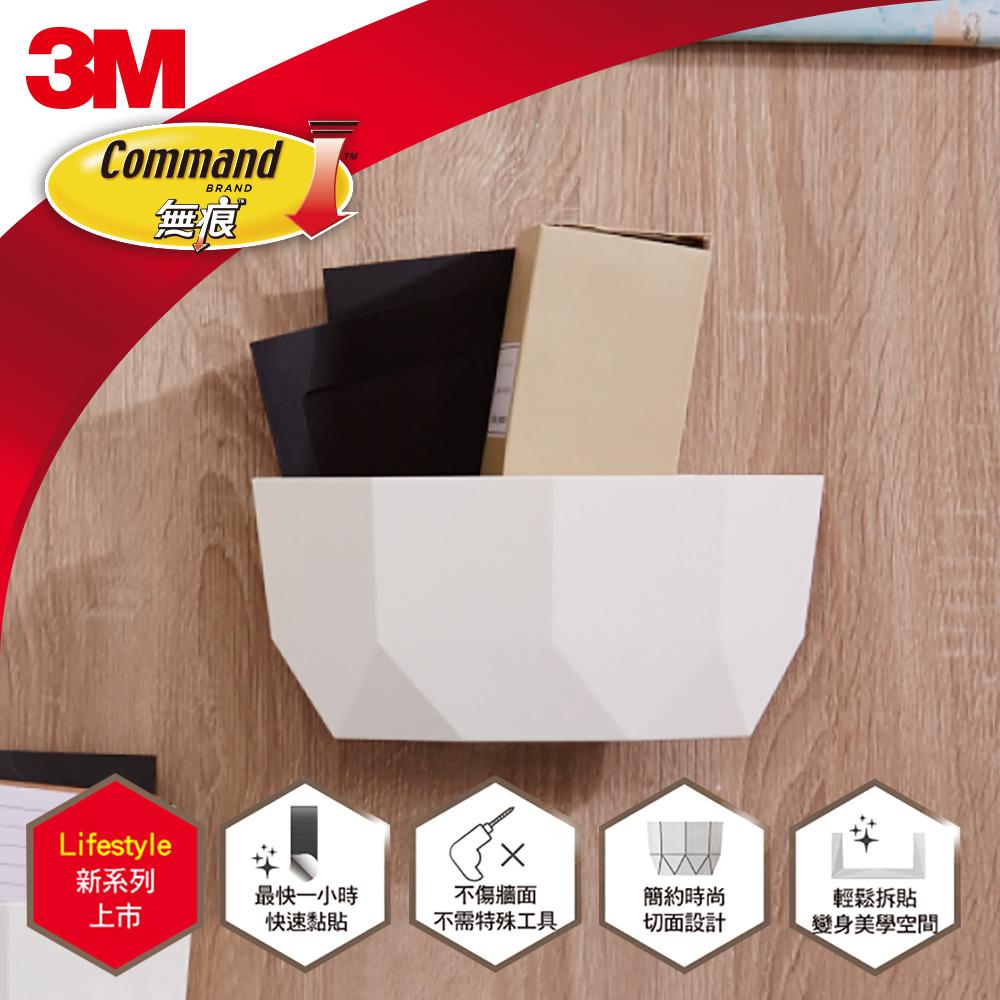 3M 無痕Lifestyle 白色大型置物盒 (超值3入組) 17720