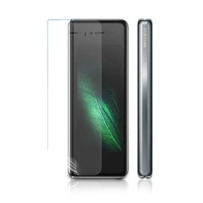 o-one大螢膜PRO 三星SAMSUNG Galaxy Fold 小螢幕滿版全膠螢幕保護貼 手機保護貼