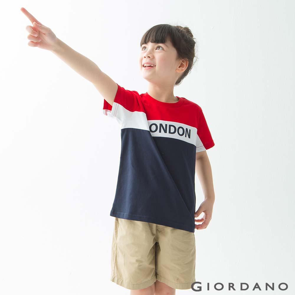 GIORDANO 童裝UNION JACK系列短袖T恤-03 高貴紅 @ Y!購物
