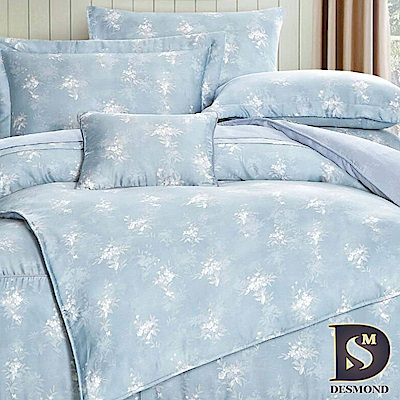 DESMOND 雙人60支天絲八件式床罩組 蘭黛 100%TENCEL