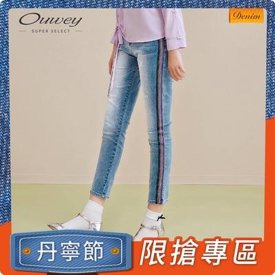 OUWEY歐薇 閃亮織帶刷白牛仔窄管褲(藍)