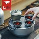 鎧斯Keith Mi6015純鈦多功能蒸煮套鍋附蒸盤.戶外露營環保鈦金屬便攜平底煎鍋子湯鍋