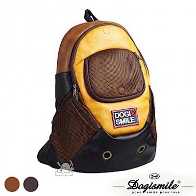 Dogismile 皮革復古風 寵物雙肩後背包 共2色