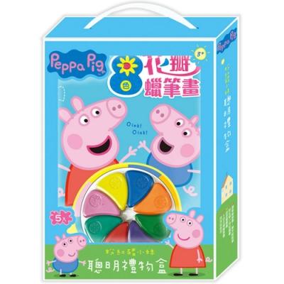 粉紅豬小妹 聰明禮物盒(運筆擦擦書/畫畫書/貼圖書/蠟筆) PG027F