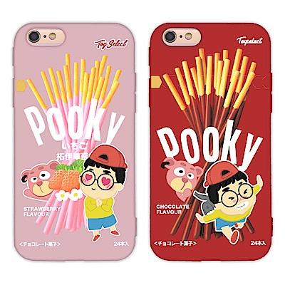 【TOYSELECT】iPhone SE2/7/8 拓伊玩玩零食系列手機殼