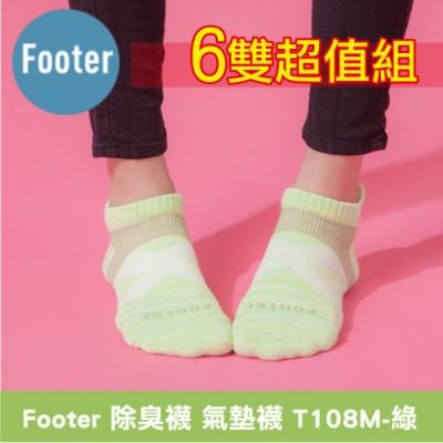 (6雙組)Footer 除臭襪 繽紛花紗輕壓力足弓船短襪T108M綠(22-25cm女)