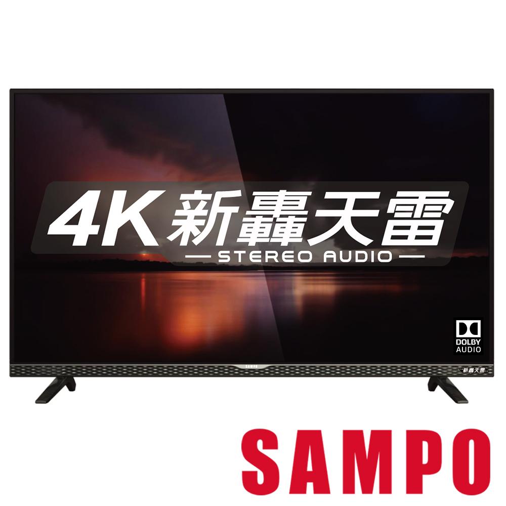 SAMPO聲寶 43型 4K Smart LED液晶+視訊盒EM-43ZK21D