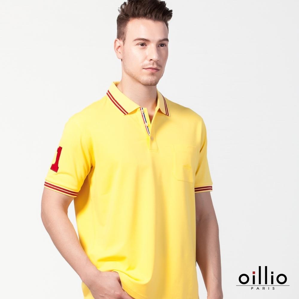 oillio歐洲貴族 男裝 短袖吸濕排汗透氣POLO衫 舒適彈力天然棉 全棉彈力 黃色