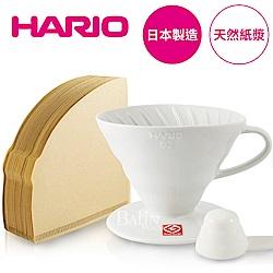 日本 HARIO 1-4人份 有田燒陶瓷濾杯+無漂白02濾紙100張