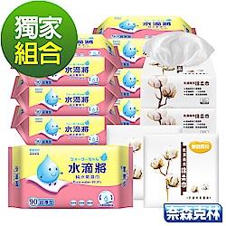 奈森克林 水滴將純水濕巾(超厚)+乾濕兩用棉巾11件組