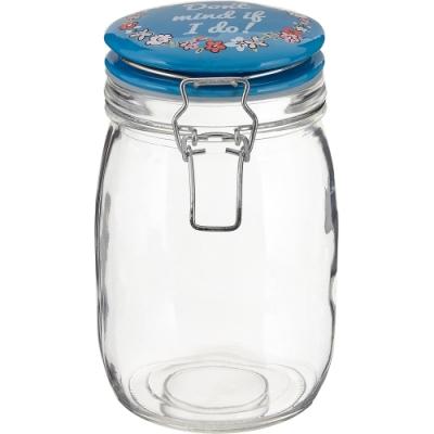《Premier》扣式玻璃密封罐(花卉1L)
