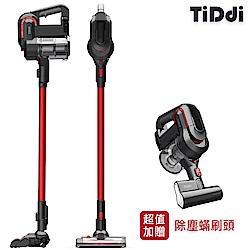 TiDdi(鈦敵)無線氣旋式除螨吸塵器S330(贈電動除螨床刷 全套豪華組)