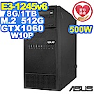 TS100-E9 E3-1245v6/8G/1TB+512G/GTX1060/W10P