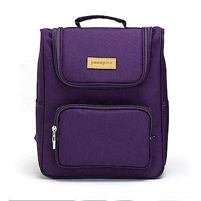 Ponopino 輕羽型袋鼠寶貝後背包 - 紫