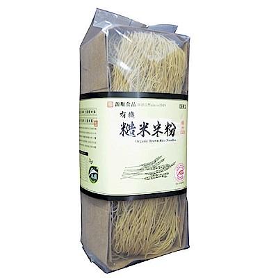 源順 有機糙米米粉(200g/包,共10包)