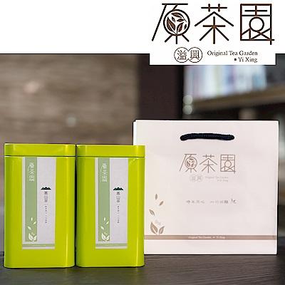 原茶園 台灣高山茶嚴選頂級烏龍茶(150gx4包)