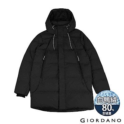 GIORDANO 男裝 80%羽絨中長版連帽立領羽絨外套-09 標誌黑