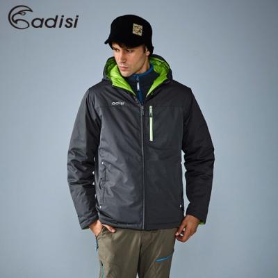 ADISI 男兩面穿連帽撥水羽絨外套AJ1621022 (S~3XL)深灰/蘋果綠