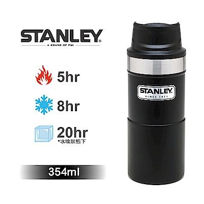 美國Stanley 時尚2.0單手保溫咖啡杯354ml-消光黑