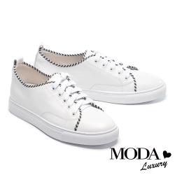 休閒鞋 MODA Luxury 簡約俏皮撞色全真皮厚底休閒鞋-白