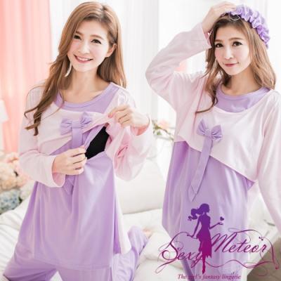 睡衣 全尺碼 撞色哺乳孕婦居家長袖二件式睡衣組(繽紛紫粉) Sexy Meteor