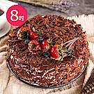 樂活e棧-母親節蛋糕-魔法黑森林蛋糕(8吋/顆,共1顆)