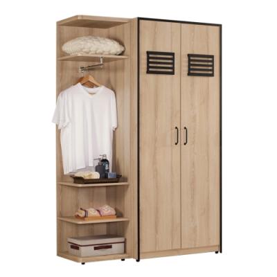 文創集 波德4.2尺開門單抽衣櫃/收納櫃(開門衣櫃+側邊櫃)-126x56.5x196.5cm免組