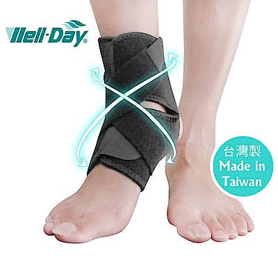 【WELL-DAY 晶晏】護踝 輕薄型 護腳踝/護具(肢體裝具/未滅菌)