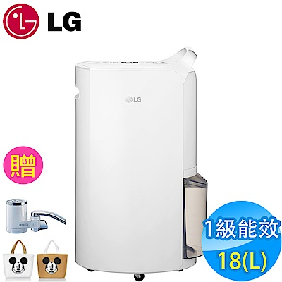 LG樂金 18L 1級變頻PuriCare清淨除濕機 MD181QWK1