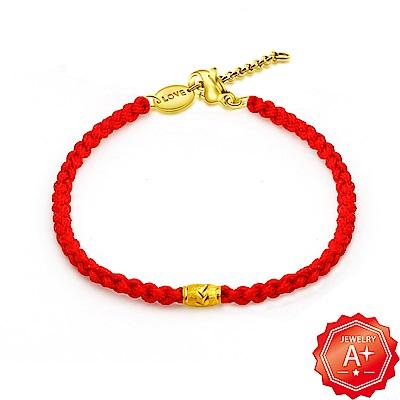 A+ 以愛為名 編織愛 千足黃金轉運珠紅繩手鍊