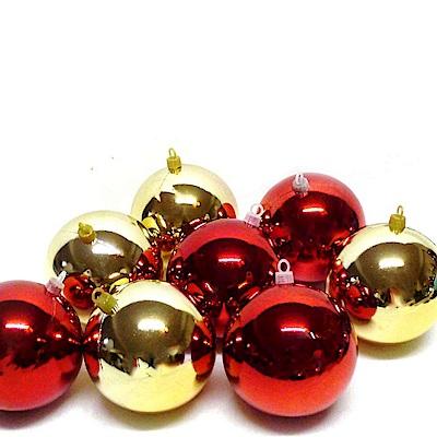 摩達客 聖誕100mm(10CM)紅金雙色亮面電鍍球8入吊飾組