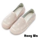 Hong Wa 簡約幾何菱形沖孔牛皮樂福鞋 - 膚色粉