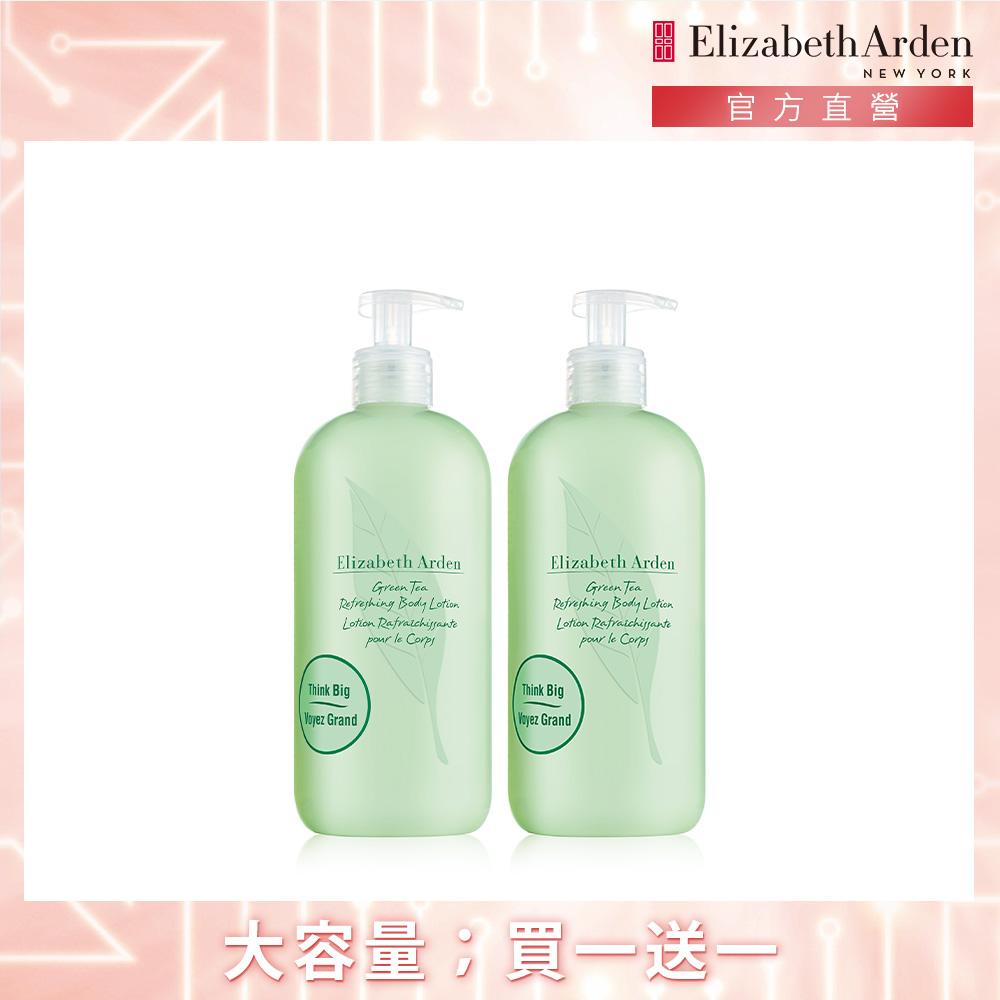 【官方直營】Elizabeth Arden伊麗莎白雅頓 綠茶香水身體乳1+1組