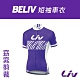 Liv BeLiv 短袖車衣 product thumbnail 1