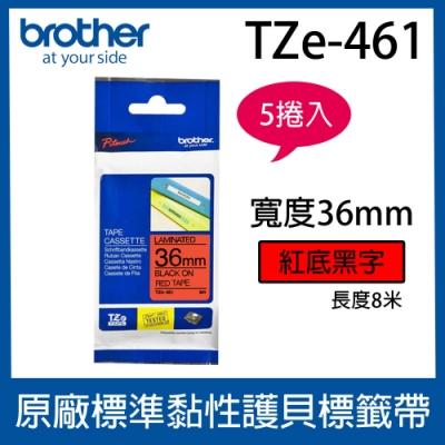 【5入組】brother 原廠護貝標籤帶 TZe-461 (紅底黑字 36mm)