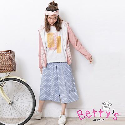 betty's貝蒂思 點點腰間鬆緊寬褲(淺藍)