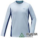 【ATUNAS 歐都納】男款吸溼排汗透氣抗菌長袖T恤A1TSAA02M灰/深藍