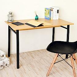 《HOPMA》DIY巧收圓腳工作桌-寬105 x深54 x高74.5cm