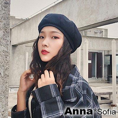AnnaSofia 日系璇片拼設計 斜紋畫家帽貝蕾帽(黑系)